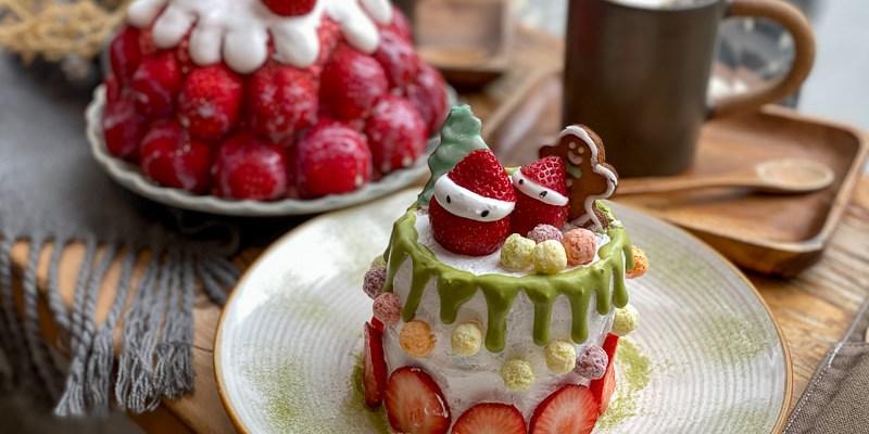 台南美食「kokoni cafe」草莓鬆餅叮叮噹!聖誕版繽紛上市!老宅,定食,好鬆餅。|台南下午茶|台南鬆餅|甜點|