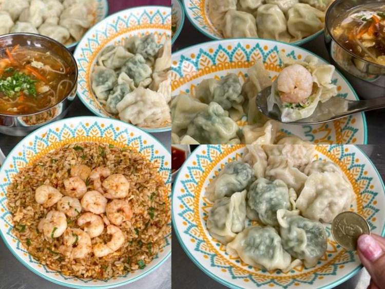 台南美食「金元寶水餃」隱藏版巨大水餃來囉~台北超知名金元寶水餃!台南吃的到~|台南水餃|