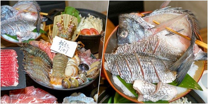 台南火鍋「我說了涮 Shabu」台南超霸氣火鍋 !我說了涮~漁港海鮮食材~想吃什麼涮什麼~ 聚餐 推薦 