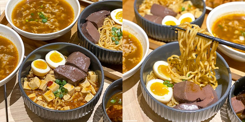 台南美食推薦「放下麵子麻辣麵鋪」新菜色麻辣你的味蕾!麻婆豆腐又麻又辣又香好推薦。|安平美食|