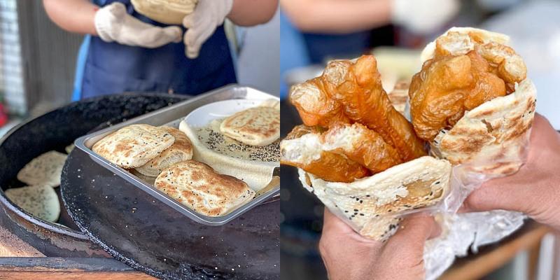 台南早餐推薦「變電所燒餅/燒餅油條來了」東區隱藏版的好吃燒餅油條!老饕才知道的排隊美食。|燒餅油條推薦|