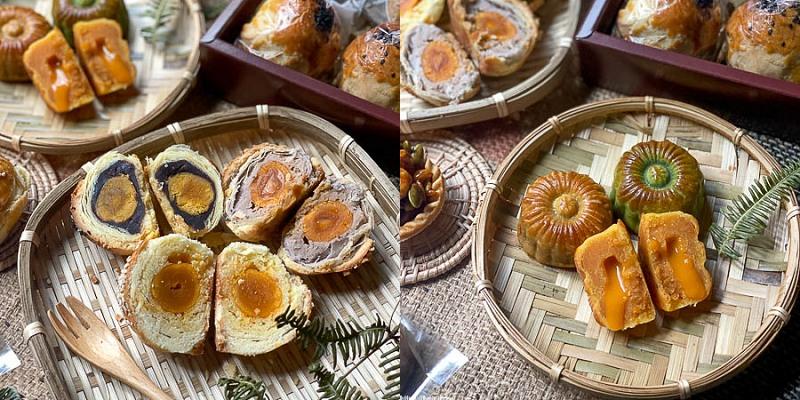 2020年月餅推薦『麥園烘焙妨』秒殺級的菠蘿蛋黃酥!爆漿流沙月餅!近四十年老字號,在地人才知道的隱藏版美食! 台南麵包 蛋糕 