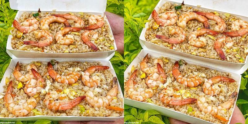 台南美食「周家古早味碗粿/肉粽」超狂!網友推薦馬上就去的蝦仁炒飯!滿滿大蝦擺好擺滿~粒粒分明炒飯香。