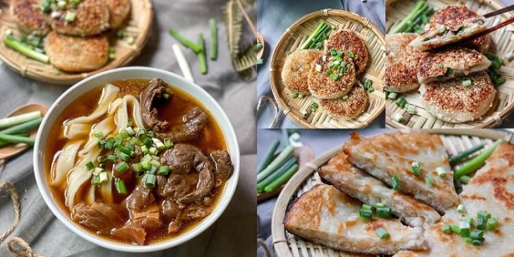 美食推薦牛雜大王「良品開飯」推薦必吃牛肉麵,打趴一票牛肉麵店!各式煎餅輕鬆上桌!|團購美食|宅配美食|