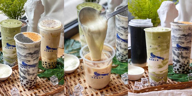 台南飲品推薦「三露奶茶舖」全新質感飲品店!有如走進博物館,鮮奶麻糬結合飲品的Q軟風味!|台南飲品|外送|