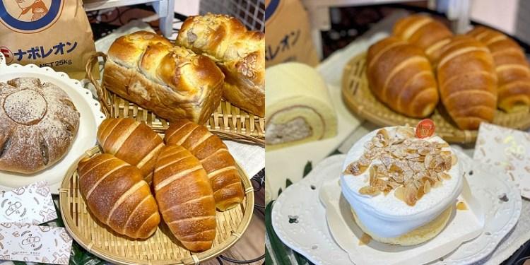 台南麵包烘焙「雙倍幸福甜點屋」週年慶85折優惠!必吃芋頭系列8折!海鹽奶蓋人氣推薦~各式歐式麵包/餐盒/蛋糕