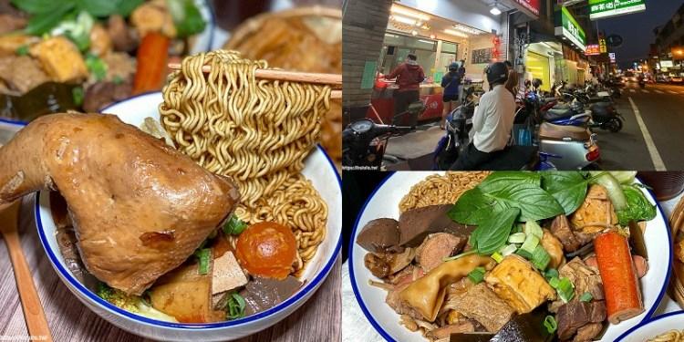 台南滷味推薦「瘋格滷味-仁和總店」鹹蛋黃肉燥雞腿鍋新上市。熟悉的味道最對味! 台南宵夜 台南晚餐 仁和路