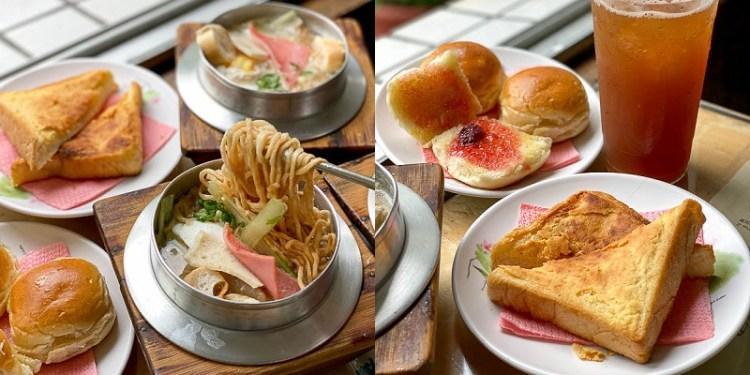 台南美食「閒情鍋燒意麵」台南在地人的30年老店,早餐午餐就來碗鍋燒意麵+法國厚片的好味道 !想見你拍攝景點!