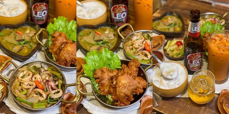 台北中山美食「考乍熋宝」一個人也可以品嚐泰國主廚的道地泰式料理。泰式創意料理! 泰式料理 套餐 中山站 