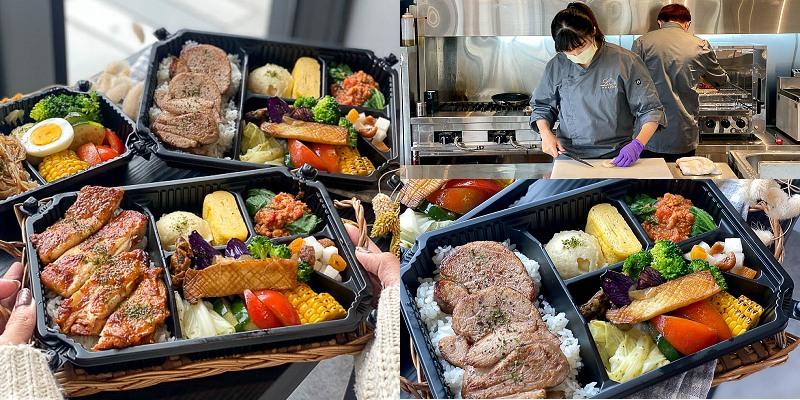 台南餐盒「麟家飯 LIN BENTO」質感美味健康餐盒推薦!西式料理結合中式餐盒好好吃~麟家飯就做你的鄰家飯!|台南外送|