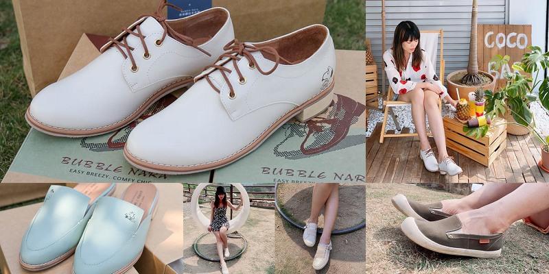 手工鞋推薦 台灣品牌!舒適柔軟好搭配,手工真皮超質感!『波波娜拉 bubble Nara』 pinkoi VS. Snoopy 聯名鞋。