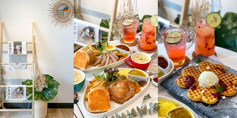 台南美食「日初午訪 Noon brunch」超質感韓式咖啡廳!米其林一星飯店主廚的星級早午餐! 台南早午餐 