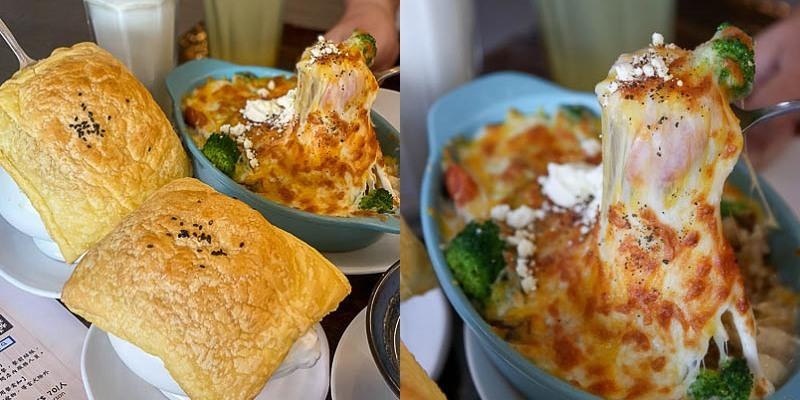 高雄美食「碧蓮餐館」必點現烤酥皮濃湯,浮誇拉絲起司超美味。在地人推薦的平價人氣餐館!|旗山老街|