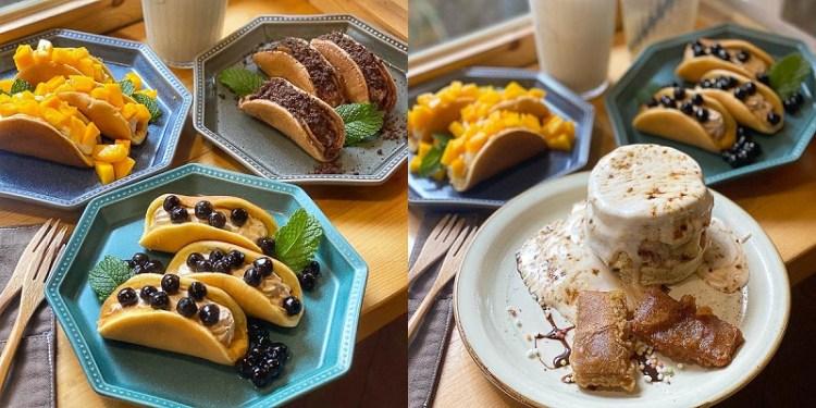 台南美食「kokoni cafe」半月燒新販售!療癒可愛超推薦,還有復古風味-阿嬤甜粿鬆餅。|台南下午茶|台南鬆餅|甜點|