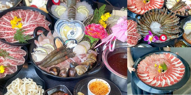 台南火鍋推薦 『貳鍋三新精緻鍋物』我愛媽媽~~母親節就帶媽媽來吃吃龍蝦大餐!!!海鮮、肉肉全都有!身份證有2或3再送蝦。南紡店|聚餐推薦|全菜單|