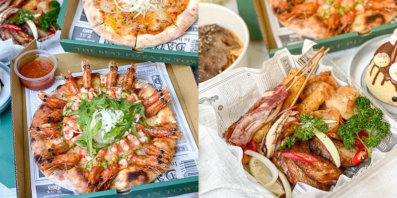 台南外帶餐盒推薦 「ChuJu雛菊餐桌」外帶自取六折!單點比薩買一送一!滿1200再送布丁熊的移動國度|義大利麵|燉飯|防疫期間外帶外送美食推薦|