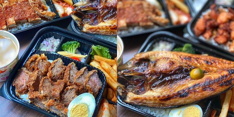 台南外帶美食 滿滿炸牛太爽啦!比餐盒還大的一夜干!餐盒一樣讓你澎湃吃!「丼Fun—台南店」|五妃街|丼飯|