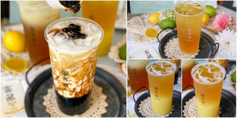 台南飲品推薦「窖藏cellartea-西港店」濃郁手工黑糖,義美牛奶搭配Q軟波霸超對味!夏天必喝香橙綠。|西港美食|紅葡萄快餐|