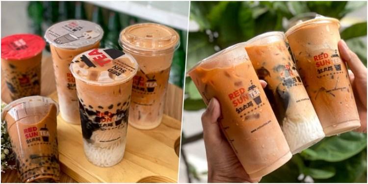 飲品推薦  解你的泰奶饞!五款風味嚐鮮去!即日~8/31泰奶茶系列第二杯半價!紅太陽/太陽先生Mr. Sun Tea|飲品推薦|季節限定|