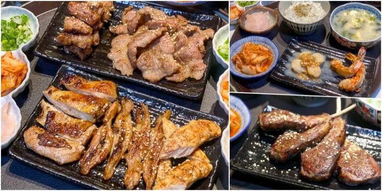 台南美食 內用開吃啦!燒肉就是現烤最好吃,套餐SET也滿足。台南燒肉餐廳「無邪燒肉」台南火車站|台南開放內用餐廳