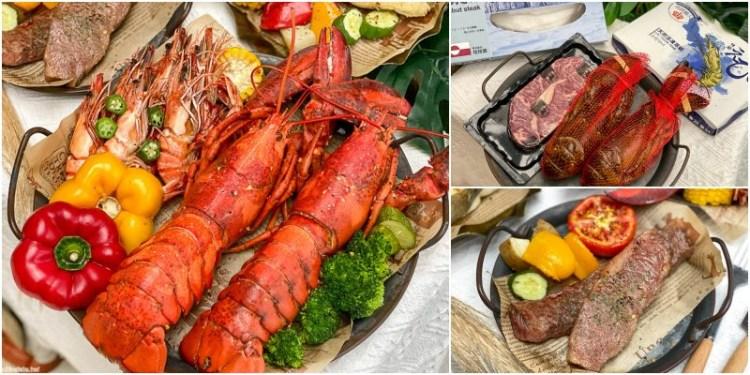 【波波海鮮市集Seafood&Meat】台北內湖產地直送!不出門品世界各地海鮮滋味,在家也可以好Chill~|宅配推薦