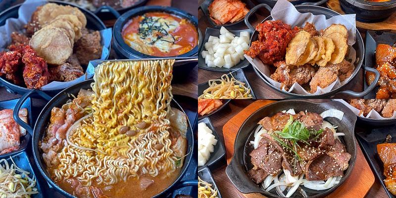 台南韓式「大韓名鍋」一個人也能獨享的平價韓式鍋物,部隊鍋,韓式烤肉!推薦必吃韓式炸雞的邪惡滋味。|東區|韓式料理推薦|