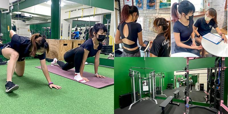 台南健身房推薦「好漾運動空間」一對一私人教練課程首選!免費體驗課程!尋找最適合你的運動方式。|孕婦媽媽,銀髮族也適合|健身房推薦|