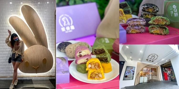 美食旅遊推薦「聖保羅精品體驗館」最童話的體驗館開幕!踏入兔子洞的奇幻世界!尋找Q寶,帶你一起美味體驗!嘉義新地標|官網折扣碼再享100優惠。