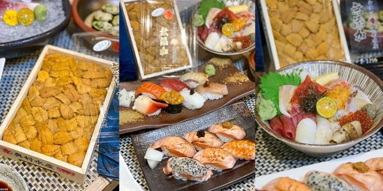 台南壽司日式料理「鮨瑀壽司」嚴選新鮮漁獲!生魚握壽司!北海膽進口海膽太推薦~|無菜單料理|