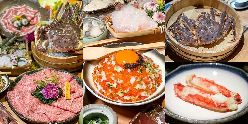 暮藏和牛鍋物 網評4.8星的美味頂級日本和牛!活體海鮮帝王蟹火鍋!2021年最新菜單。台中火鍋推薦|