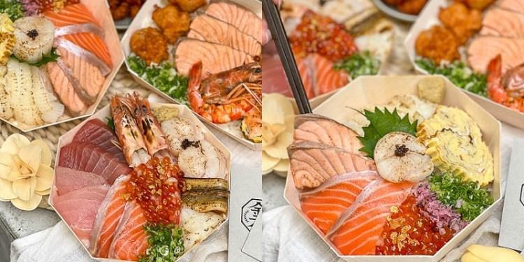 台南日式餐盒「金禾kimho」人氣日料店!限定版日料餐盒!澎湃海陸帶著走。 餐盒便當外帶 外送 內用開放