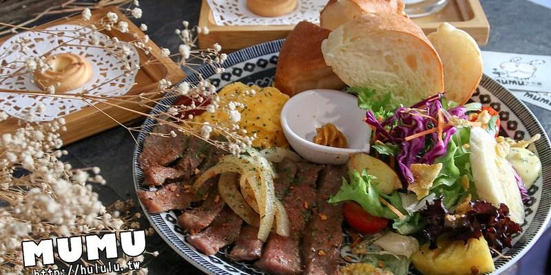 台南美食早午餐 隱身在巷弄裡的老屋,咖啡,早午餐。「MUMU小客廳」台南聚餐|老宅|