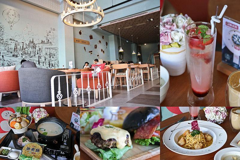 台南安平區「貝蕾咖啡 Beret Coffee(文平店)」設計師打造的質感空間,餐點實惠好食!推薦聚餐好氛圍。 台南火鍋、義大利麵、早午餐 
