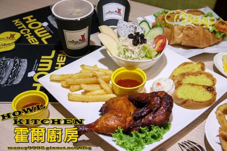 台南東區「霍爾廚房HOWL KITCHEN」超平價早餐!早午餐氛圍~還有可愛怪獸LOGO陪你吃早餐。 台南早午餐 平價 包廂 