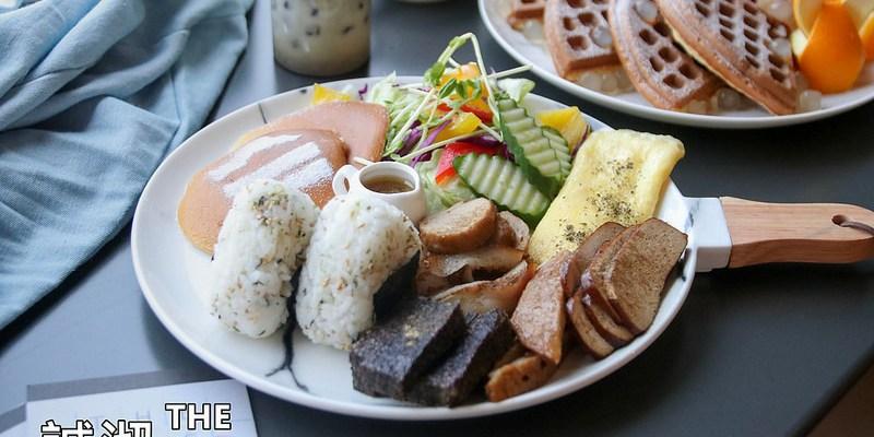 台南中西區  『誠沏』乾燥花!工業風!飲品MIX早午餐~入駐新光後給你更不一樣的誠沏好風味。 新光新天地 新光影城 