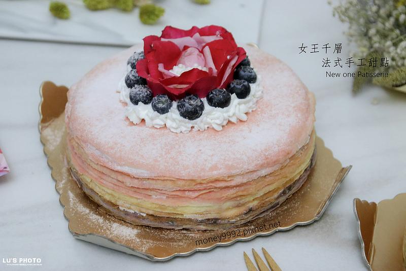 全台宅配「女王千層 法式手工甜點  New one Pâtisserie」妞兒們照過來,超美啊!華麗夢幻系花朵漸層感千層蛋糕完全吸晴啊~~~|宅配甜點|人氣團購|