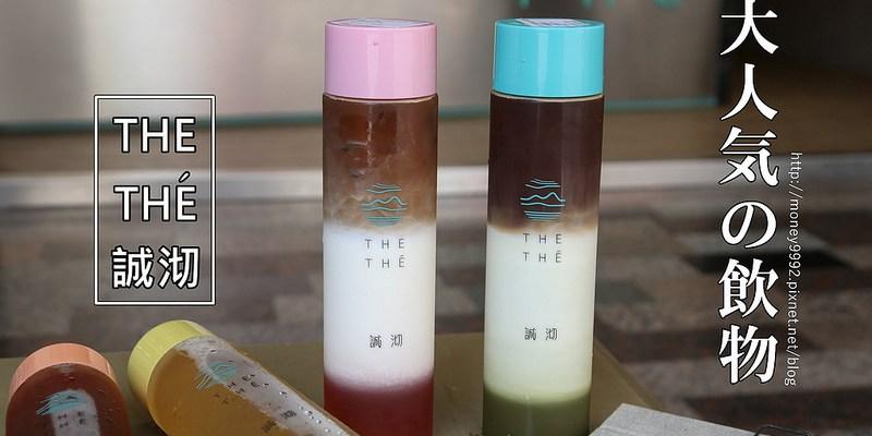 台南東區 「誠沏」嚴選台灣質感好茶葉,看似繽紛,卻有著堅持和樸實的台灣茶實力。 台南飲品 東寧路 