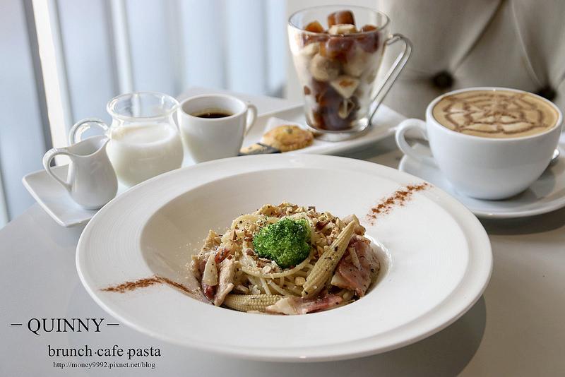 台南東區 「Quinny Coffee Lounge Bar 」來場和早午餐,義大利麵,午茶的優雅相遇。另提供包場聚會場所。|台南早午餐|台南甜點|台南包場