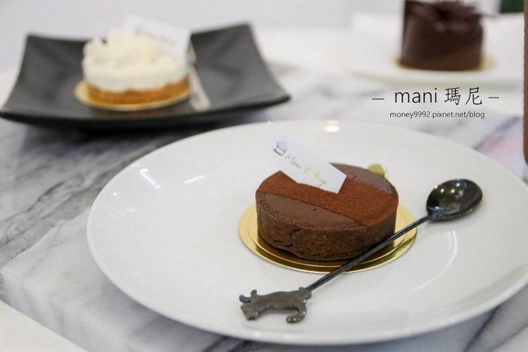 台南仁德 「mani瑪尼」隱身在仁德巷弄的烘焙甜點店,藍帶主廚甜點!每日現作麵包。|仁德|