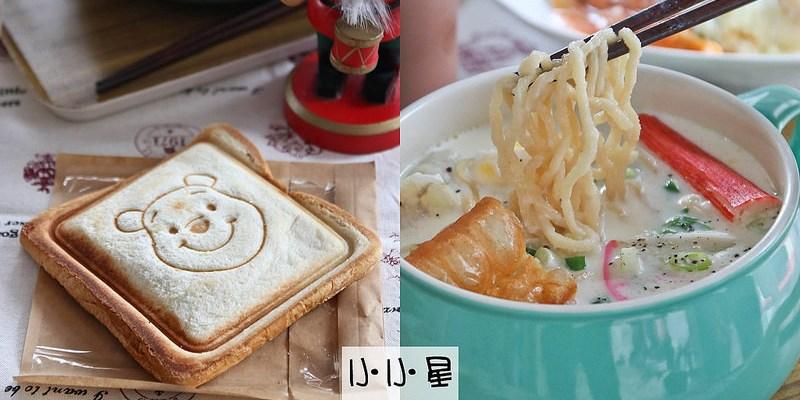 台南東區 「小小星 CAFE TEA」可愛溫馨帶童趣的咖啡輕食小店!熱壓吐司維尼烙印好吸晴,鍋燒好味必點推薦。 台南外送 飲品 義大利麵 輕食 