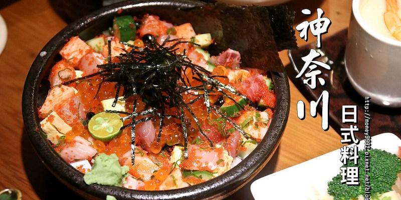 台南中西區『神奈川日式料理』特製散壽司,握壽司!週一~週五限定平價鎌倉套餐~!|平價日料|丼飯|日式便當|
