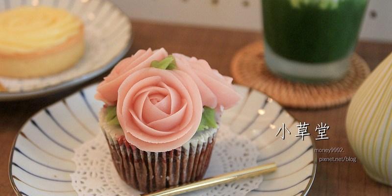 台南中西區『小草堂』玫瑰開在蛋糕上的美麗姿態~甜點|輕食|國寶茶|新美街|