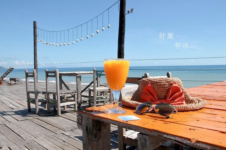 屏東枋山  渡假放空系!墾丁超人氣熱門打卡景點—好熱~停下來吃杯冰吧!!。『好樂.杯冰HOLI ICE CUP』|餐廳|果汁|冰品|墾丁景點|