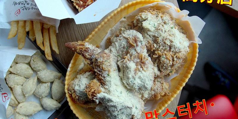 台南永康 正宗韓國速食店品牌-海外第一間分店!人氣炸雞,漢堡專賣店。맘스터치 - 나무위키。『MOM'S TOUCH』|韓式炸雞|韓式烤肉漢堡|南台|