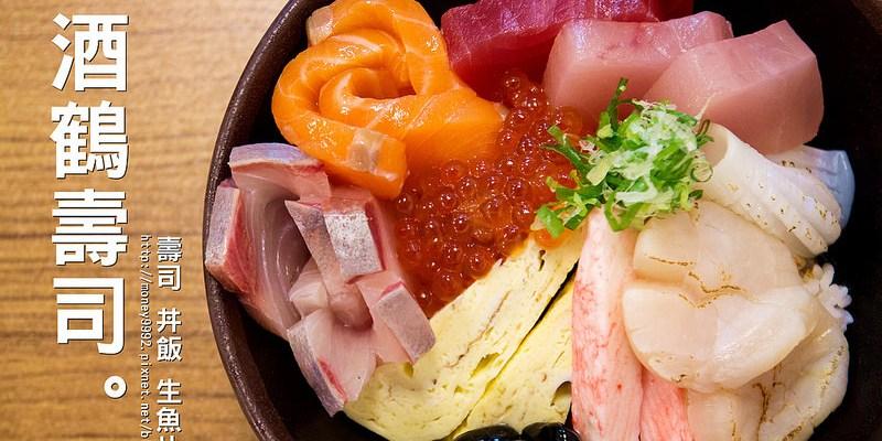 台南中西區 大熱天,大口吃,大開丼。生魚丼,星鰻丼,視覺味覺大滿足。『酒鶴壽司』