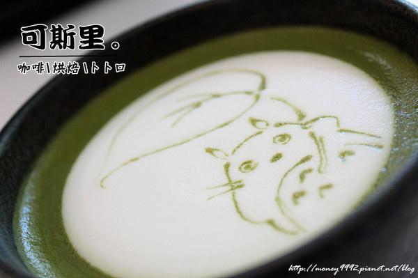 台南北區 咖啡,甜點與龍貓拉花。『可斯里咖啡烘焙』