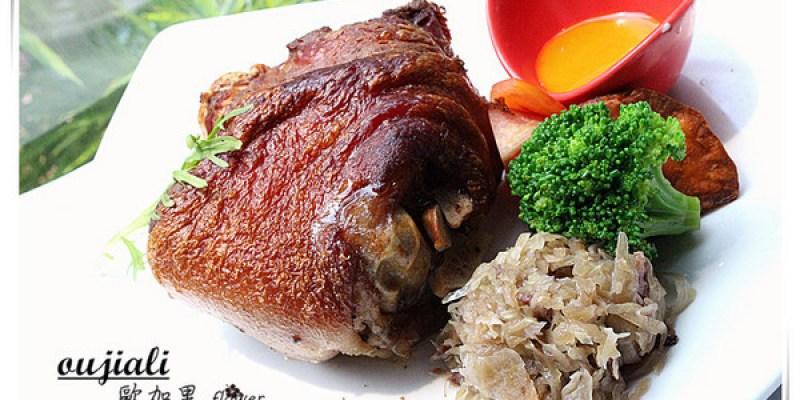 台南東區 約會,聚餐,氣氛最高。『 歐加里(台南大學店)』