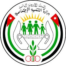 وزارة التنمية الاجتماعية - الاعلام الانساني