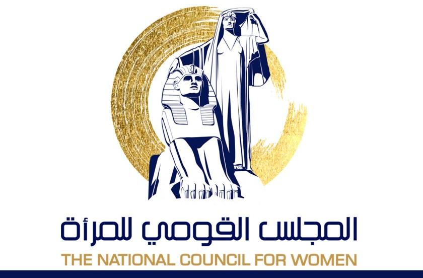 المصدر: المجلس القومي للمرأة – مصر