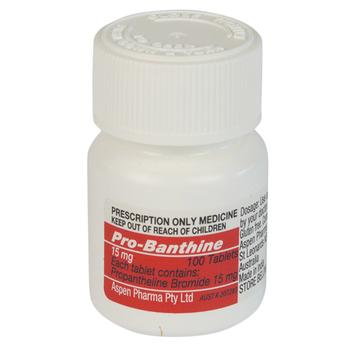 抗コリン薬【プロバンサイン】